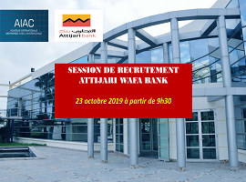 AIAC_ATTIJARI WAFA BANK – 1ère session de recrutement
